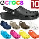 Crocs 1001