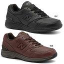 Newbalance-1269