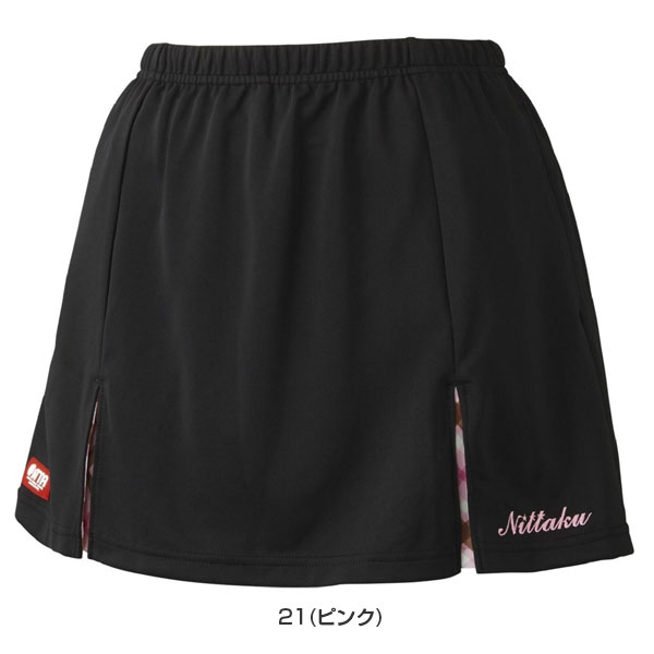ニッタク Nittaku レディース 卓球ウェア MM SKORT エムエムスコート スカート インナースパッツ NW-2506-21