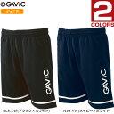 Gavic 1203