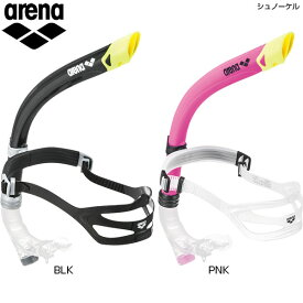 アリーナ arena メンズ レディース シュノーケル 水泳 ゴーグル ARN-4439