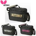 Butterfly 1145