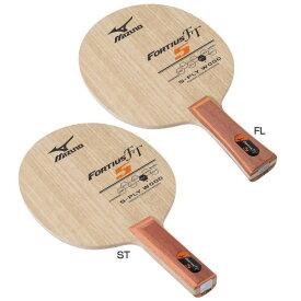 【送料無料】 ミズノ Mizuno メンズ レディース フォルティウス FT5 卓球 卓球ラケット シェークハンド 83GTT605