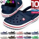 Crocs 1008