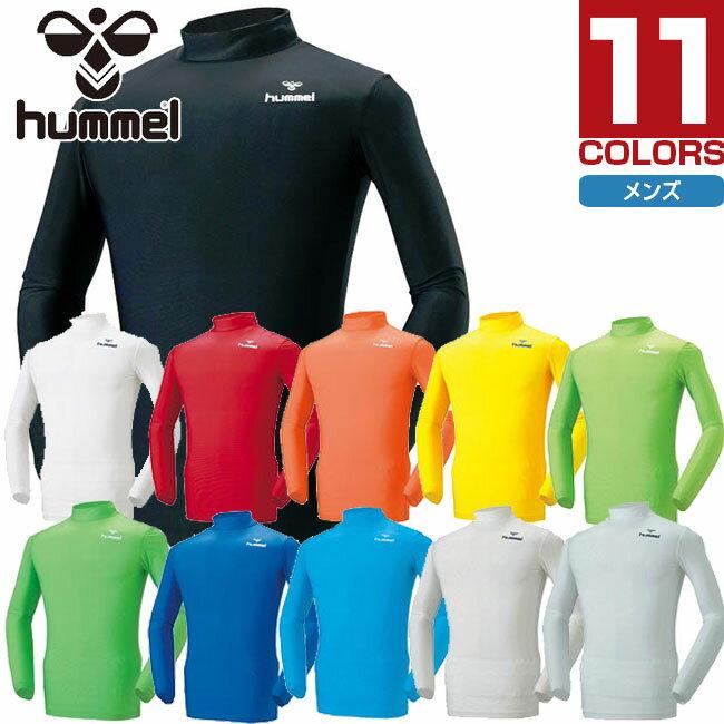 ヒュンメル hummel メンズ レディース アンダーウェア スポーツインナー 下着 長袖 フィットインナーシャツ HAP5114