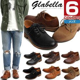 グラベラ glabella メンズ ポストマンシューズ カジュアルシューズ GLBT-132