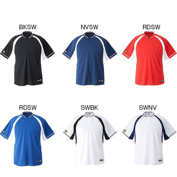 デサント DESCENTE メンズ 2ボタンベースボールシャツ(レギュラーシルエット) 半袖Tシャツ 半袖 野球 練習着 DB-103B