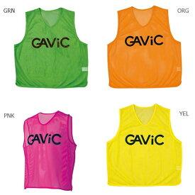 ガビック GAViC ジュニア キッズ ビブスセット 背番号付 10枚セット サッカーウェア フットサルウェア ゼッケン トレーニング GA9605