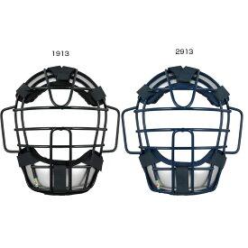 軟式用 ゼット野球 ZETT メンズ レディース マスク 野球用品 キャッチャー防具 捕手 BLM3153A