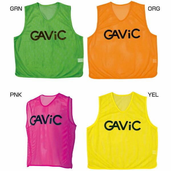 【5枚セット】 ガビック GAViC メンズ レディース ビブスセット 背番号なし GA9106