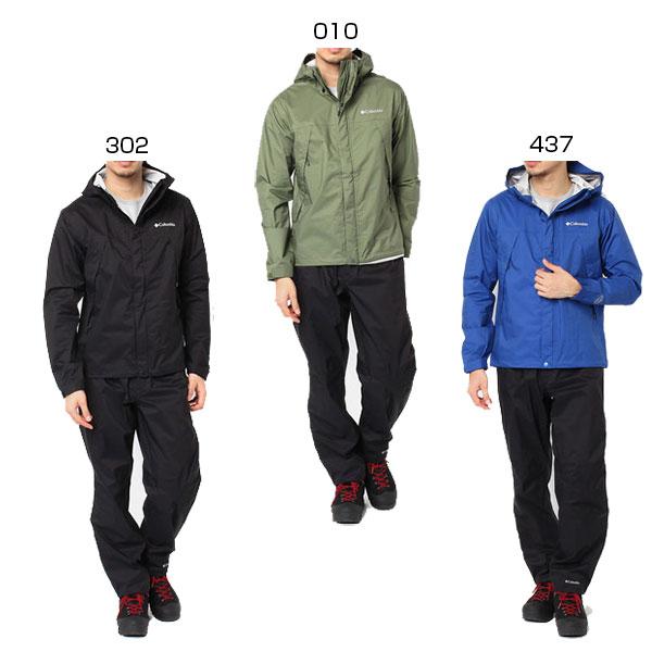 【送料無料】 上下セット コロンビア Columbia メンズ ピクシーサンクチュアリレインスーツ アウトドアウェア ロングパンツ トレッキング PM0013