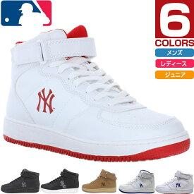 メジャーリーグベースボール MLB メンズ レディース ニューヨークヤンキース NY LA スニーカー シューズ ハイカット MLB-2011