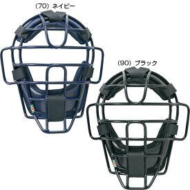 【送料無料】 軟式 エスエスケイ野球 SSK メンズ レディース キャッチャー用マスク 野球用品 CNM1510S