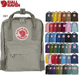 7L フェールラーベン FJALL RAVEN メンズ レディース ジュニア カンケン ミニ KANKEN Mini リュックサック デイパック バックパック バッグ 鞄 23561