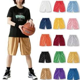 リバウンド REBOUND メンズ レディース トリコットパンツ バスケットボールウェア バスパン ボトムス 単品 下 RPZ363