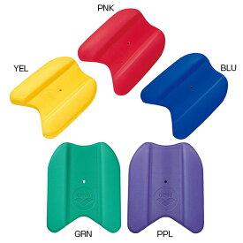 アリーナ メンズ レディース ジュニア ビート板 水泳用品 練習器具 スイミング 送料無料 arena ARN100