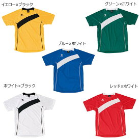 【送料無料】 ケルメ KELME メンズ 半袖ゲームシャツ サッカーウェア フットサルウェア トップス KC216260