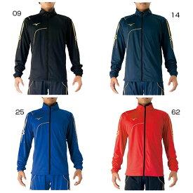 【送料無料】 ミズノ Mizuno メンズ レディース ウォームアップシャツ ジャージ フルジップ長袖ジャケット スポーツウェア P2MC7080