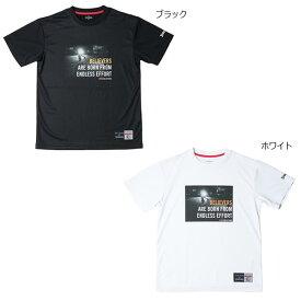スポルディング SPALDING メンズ Tシャツ TB エフォート EFFORT バスケットボールウェア トップス 半袖Tシャツ SMT181030
