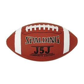 スポルディング SPALDING ジュニア キッズ アメリカンフットボール J5J 小学生~中学生向け 62-8348