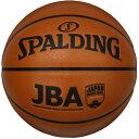 Spalding 1340