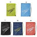 【送料無料】 Lサイズ スピード speedo メンズ レディース ジュニア スイムバッグ メッシュバッグ バッグ 鞄 水泳用品 SD96B08