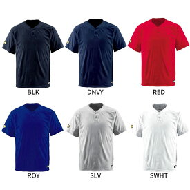 【送料無料】 デサント DESCENTE メンズ ベースボールシャツ 2ボタン Vネック 野球ウェア トップス 半袖 DB-201
