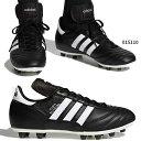 Adidas 1002