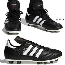 【送料無料】 アディダス adidas メンズ レディース ジュニア コパ ムンディアル COPA Mundial サッカー スパイクシューズ 015110