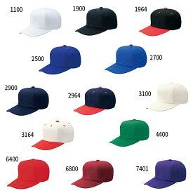 ゼット野球 ZETT メンズ ベースボールキャップ 野球用品 野球帽 六方オールニット BH121