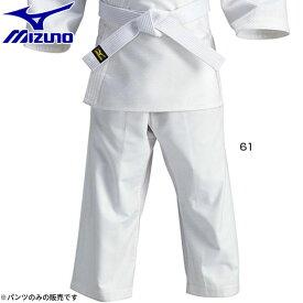 【送料無料】 ミズノ Mizuno ジュニア キッズ 柔道衣 三四郎 パンツ ウェア 柔道着 22JP5A3461