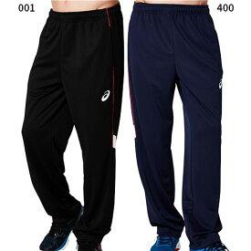 アシックス asics メンズ トレーニングパンツ T ジャージ ロングパンツ ボトムス トレーニング スポーツウェア 2031A678
