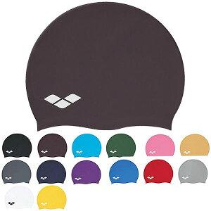 【送料無料】 アリーナ arena メンズ レディース シリコンキャップ FINA承認 水泳帽 競泳 スイムキャップ 帽子 FAR-2901