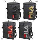 【送料無料】 フィラ FILA メンズ レディース スクエアリュック リュックサック デイパック バックパック バッグ 鞄 …