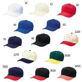 エスエスケイ野球 SSK メンズ レディース 角ツバ6方型ベースボールキャップ 帽子 野球 BC062