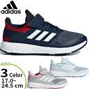 アディダス adidas ジュニア キッズ アディダスファイト クラシック CLASSIC EL K スニーカー シューズ 運動靴 ベルク…