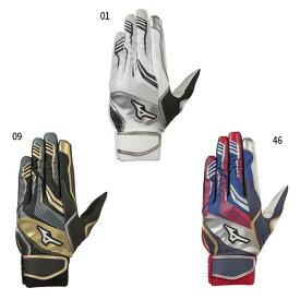 両手用 ミズノ Mizuno メンズ レディース セレクトナインWG 野球用品 バッティング手袋 バッティンググローブ 1EJEA170