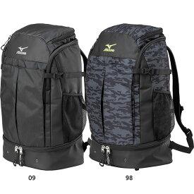 【送料無料】 約40L ミズノ Mizuno メンズ レディース ワーキングバックパック40L リュックサック デイパック バックパック バッグ 鞄 C3JDB901