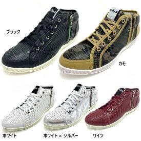 【送料無料】 トップセブン TOP SEVEN メンズ レディース スニーカー シューズ 紐靴 TS-2103