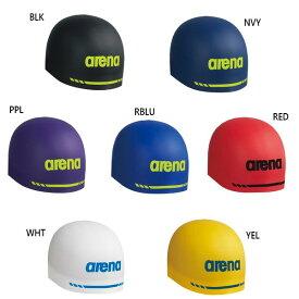 【送料無料】 アリーナ arena メンズ レディース シリコン キャップ スイムキャップ 水泳 帽子 ARN-9400