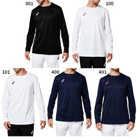 アシックス asics メンズ OPロングスリーブトップ 長袖Tシャツ トップス トレーニング スポーツウェア 2031A663