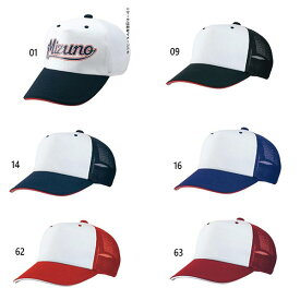 ミズノ Mizuno メンズ プラクティスキャップ 野球用品 野球帽 帽子 52BA300