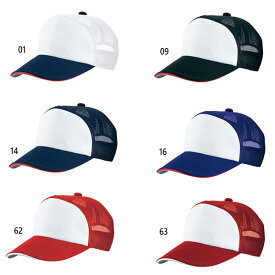 ミズノ Mizuno メンズ プラクティスキャップ 野球用品 野球帽 帽子 52BA301