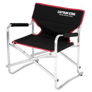 【送料無料】 キャプテンスタッグ CAPTAIN STAG メンズ レディース ジュール ロースタイルディレクターチェア ミニ アウトドア用品 キャンプ 1人用 椅子 イス 折りたたみ UC-1701