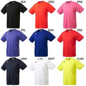 デサント メンズ ワンポイントハーフスリーブシャツ 半袖Tシャツ トップス 送料無料 DESCENTE DMC-5801B