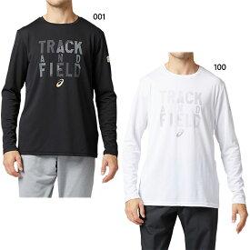 【送料無料】 アシックス asics メンズ よせがきロングスリーブトップ 長袖Tシャツ トップス 陸上競技ウェア 2091A164
