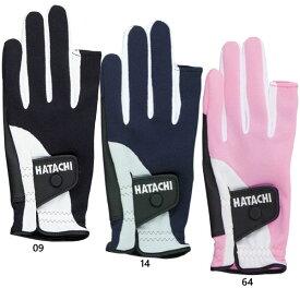 【送料無料】 ハタチ HATACHI メンズ レディース クールメッシュ手袋 指切タイプ グラウンドゴルフ用品 グローブ BH8027