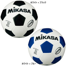 軽量球3号 250g ミカサ ジュニア キッズ 小学校低学年児童 サッカーボール 送料無料 MIKASA SVC303WB SVC303WBK