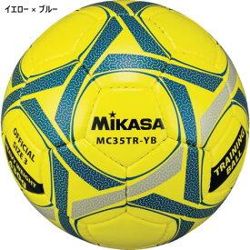 トレーニングボール3号 ミカサ ジュニア キッズ 重量5号球相当 練習球 サッカーボール 送料無料 MIKASA MC35TRYB