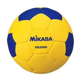 検定球2号 ミカサ レディース 一般・大学・高校女子用、中学校用 ハンドボール 送料無料 MIKASA HB2000